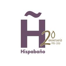 logo-hispabano